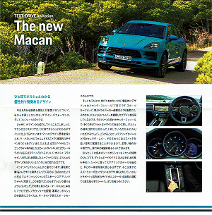 The new Macan 2019.08.04